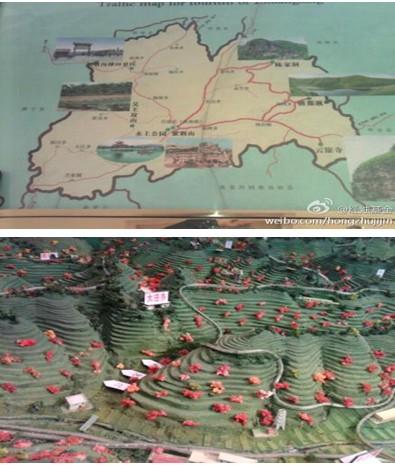首页 新闻动态 红烛动态  庄浪县立体地图,我们所要去的大庄乡在大山图片